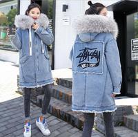 Larege fur collar hooded denim coat 2018 autumn winter fashion women's plus velvet thickening Slim cotton Jean Jacket coat r530