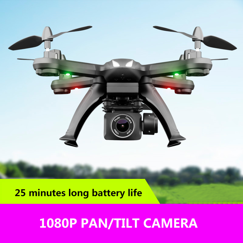X6S RC Drone with HD camera 480p / 720p / 1080p quadcopter fpv professional drone one-button return flight hover RC helicopter