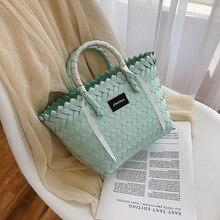Basket Weave Handbag Women Straw Lady Hand Bags Female Shopping Bags Casual Tote Bags For Summer Beach Large Capacity rieten tas цена 2017