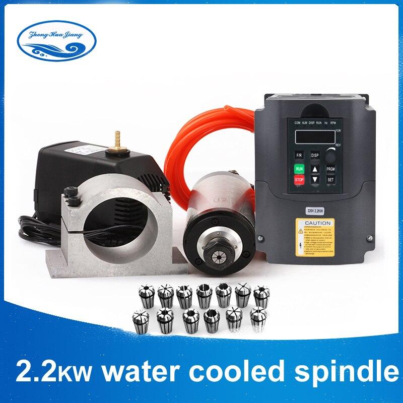 2.2KW Refrigerado A Água CNC Motor Spindle Router + 110 V/220 V Inversor + 80 milímetros Braçadeira + Água bomba/bomba de tubo + 13 pcs ER20 Collet Para Gravador