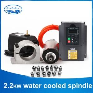 Image 1 - 2.2KW מים מקוררים CNC ציר מנוע נתב + 110V/220V מהפך + 80mm מהדק + מים משאבת/צינור + 13pcs ER20 קולט עבור חרט