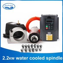 2.2KWระบายความร้อนด้วยน้ำCNCแกนมอเตอร์Router + 110V/220V + 80 มม.+ น้ำปั๊ม/ท่อ + 13Pcs ER20 Colletสำหรับแกะสลัก