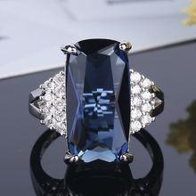 Женское Обручальное кольцо с голубым австрийским кристаллом