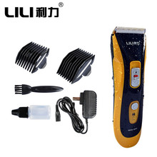 Professional Hair Trimmer Cordless IPX7 Waterproof Ceramic Cutter Barber Electric Hair Clipper Cutting Machine for Men Baby 220V(China)