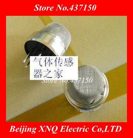 mq138 Mq-138 Toxic Gas Sensors Formaldehyde 5pcs X Benzene And Formaldehyde Sensor Wei Sheng Genuine,free Shipping