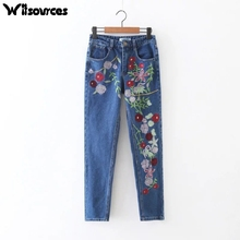 8e003aa53515 Witsources Jeans Woman 2017 New Autumn Winter Low Waist Flower embroidery  Straight Indigo Blue Jean for women SP2137