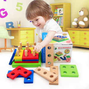 Kids Baby Puzzle Toy Nature Wo