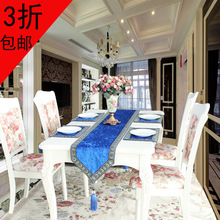 2016 New European Style Luxury Modern Table Flag Runner + 30 X 40 Cm 4 PCS  Placemats