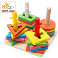 Montessori juguete de madera juego 4 sets columna pilar de color a juego forma caja de mano del bebé bloques de madera de aprendizaje tren herramienta gratuita gratis