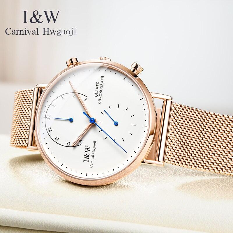 где купить Fashion Carnival Brand Quartz Watch Men Ultra-Thin Minimalist Design Double Time Zone Import Movement Mesh Strap Business Clock по лучшей цене