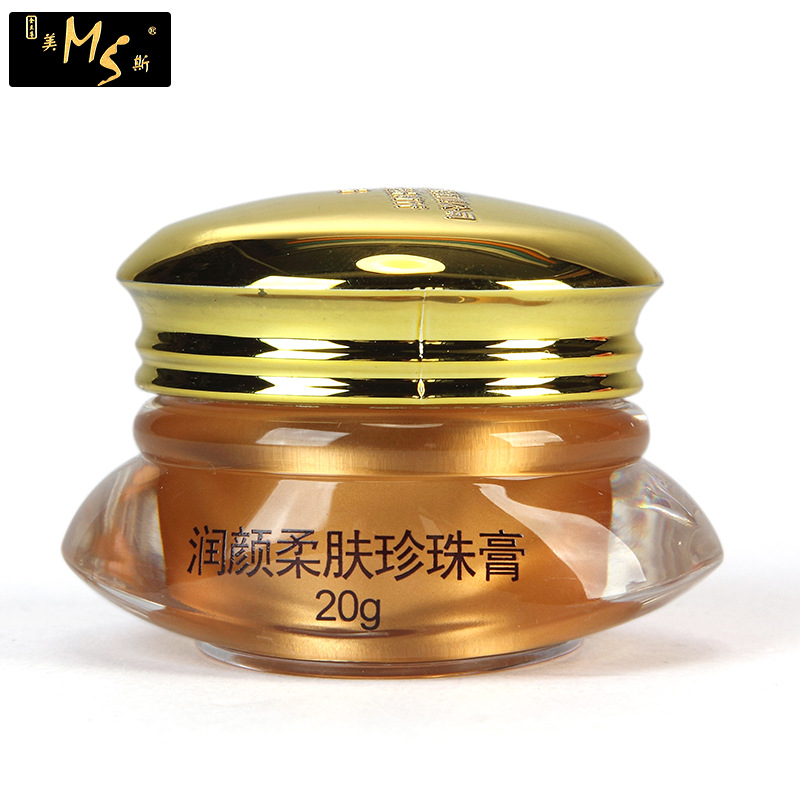 Face Care Placenta Essence Day Creams Pure Pearl Powder Whitening Moisturizing Anti-Aging Wrinkle Beauty Lady Cream Skin Care hankey new brand snail essence face cream skin care whitening moisturizing oil control anti aging anti wrinkle natural beauty