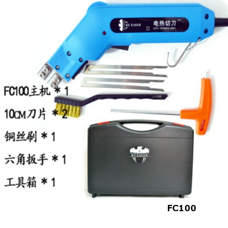 Model Fc100 Foam Sponge Cutter Electric Knife Groove