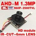 Читать большие продажи! hd 2500tvl Закончил Монитор мини-камера чип модуль 1/4 CMOS адг-м 1.3Mp 12/8/6 мм дополнительно 3.0mp объектива ИК-CUT