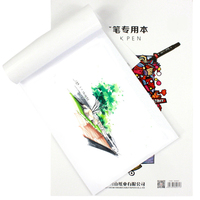 High Quality A4 35 Sheets Marker Pad Sketch Stationery Notepad Set For Drawing Book Manga Supplies