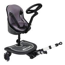 Englacha коляска вспомогательное сиденье ПЕДА два ребенка путешествия артефакт педаль стоячая доска подвесной прицеп