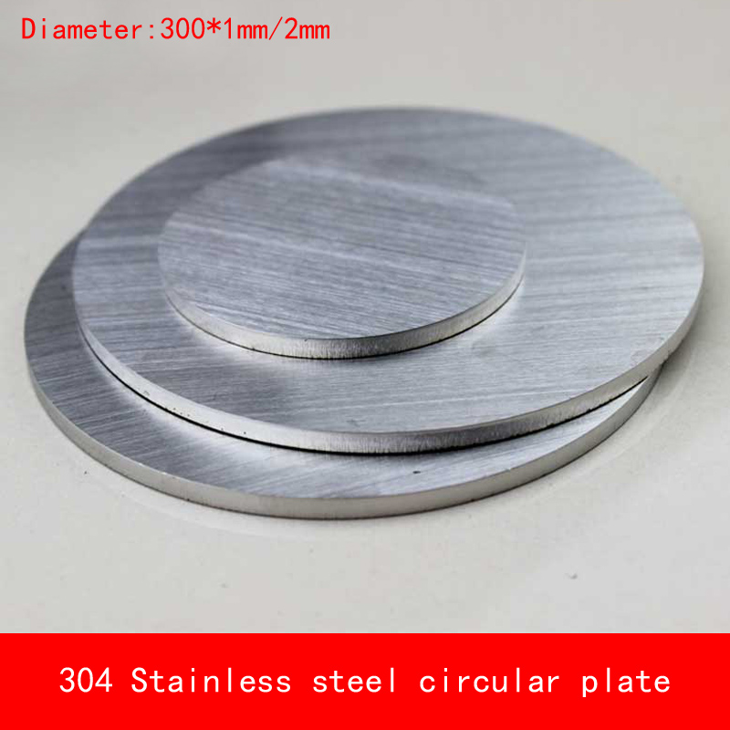 Diameter 300*1mm/2mm circular round 304 Stainless steel plate 2mm thickness D300X1mm D300X2mm custom made CNC laser cutting цена