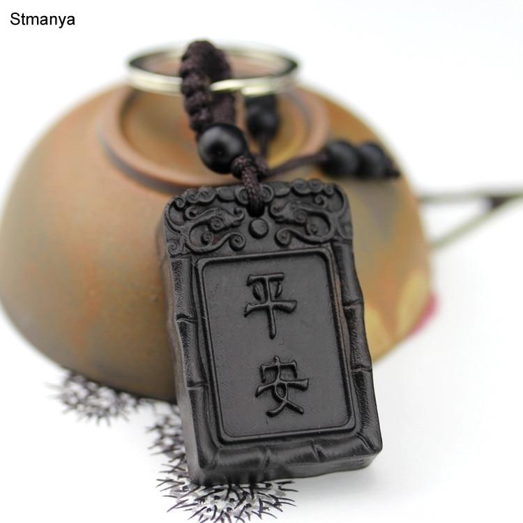 Fashion ebony key chain men women rectangle Safe letter car key ring key holder party gift jewelry K1545