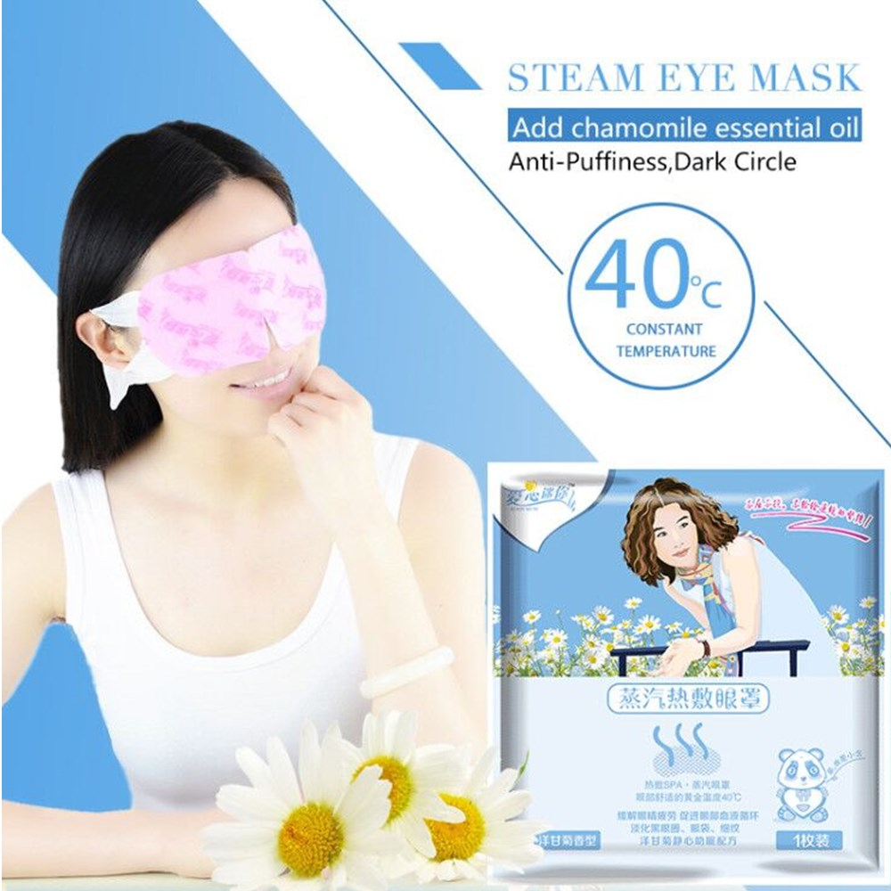 4 Bags Sleeping Eye Mask Chamomile Essence Oil Steam Eye Mask Remove Eye Dark Circles Tired Eyes Relaxing Warm Massage Patch anariti relaxing massage oil