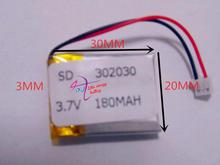 best battery brand 3.7V lithium polymer battery 302030 032030 180MA MP3 MP4 MP5 small toys