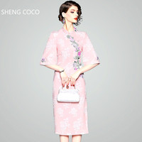 SEHNG COCO Modern Qipao Cheongsam Dresses With Split Pink Knee length Trumpet Sleeves Jacquard Female Low Slits 2XL Plus Size