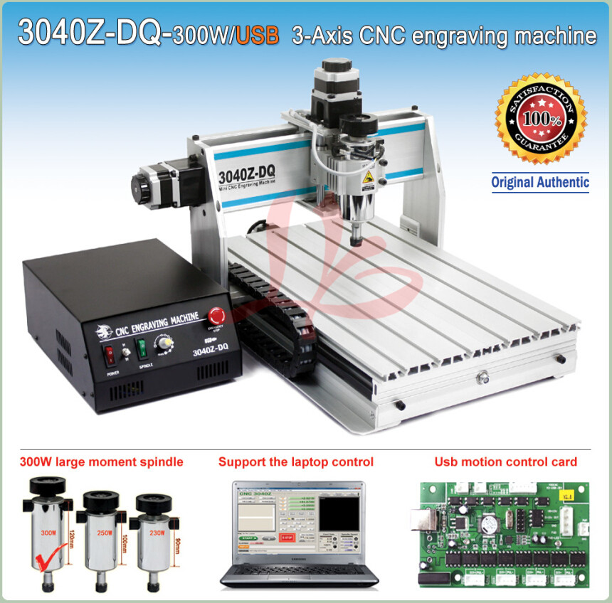 Russia no tax free shipping 2016 newest USB port cnc router 3040Z-DQ cnc cutting machine woodworking lathe 9 inch girl doll princess doll with clothes vivid vinyl doll toys for children christmas present