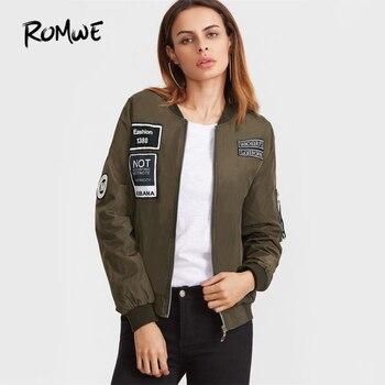 ROMWE bordado cremallera mujer parche bombardero vuelo chaqueta rr1CBna