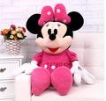 Precioso juguete del ratón de mickey mouse de regalo de cumpleaños muñeca de juguete muñeca de la muchacha rosada minny cosas acerca de 80 cm