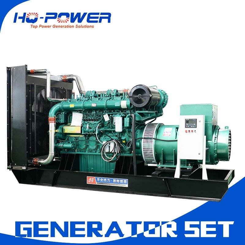 china yuchai big power permanent magnet diesel generator set 1 mw generating