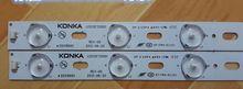 オリジナル康佳 LED32F3300C 記事ランプ、 35016695 、 35017314 、 35017828 、 35017248