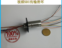 Slip Ring Leitfähigen Ring Collector Übertragung Rotary Video SDI Slip Ring RF|Klimaanlage Teile|   -