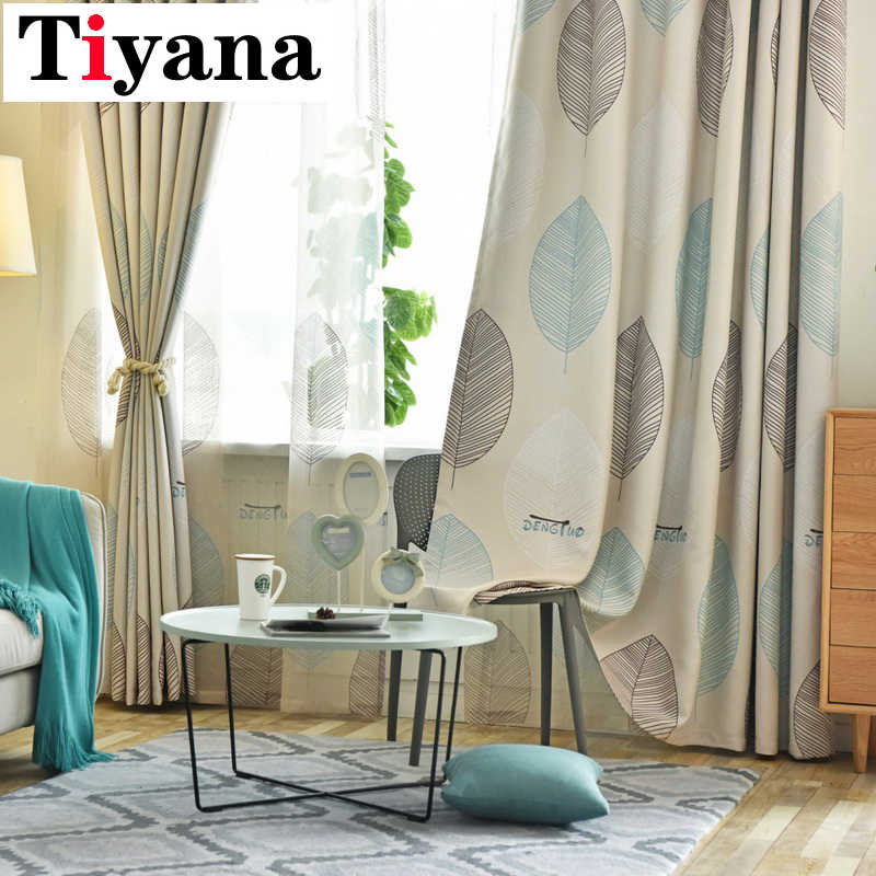 Modern Planted Beige Leaves Design Blackout Curtains Kids Thick Curtain For Living Room Bedroom Kitchen Window Panel HP049D3