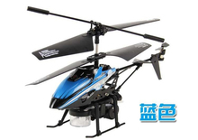 RC Helicopter V757 3 5 CH RTF Blowing Bubbles Mini indoor Remote Control Helicopter Metal RC