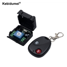 Kebidumei لاسلكي تيار مستمر 12 فولت 10A 433 ميجا هرتز التحكم عن بعد التبديل الارسال مع لاسلكي للتحكم عن بعد استقبال رائجة البيع