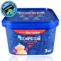 Color clay plasticine Color Sand Kinetic Sand Magic Montessory Kids Education Slime fluffy Toys Children Creativity 3kg