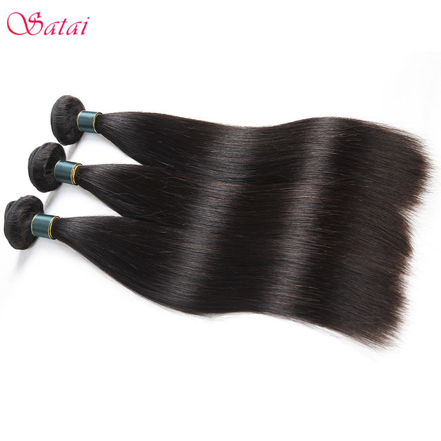 Satai Brazilan Straight Hair Human Hair 3 Bundles With Frontal Best Brazilian Hair Frontal With Bundles Non Remy Hair Extension 2