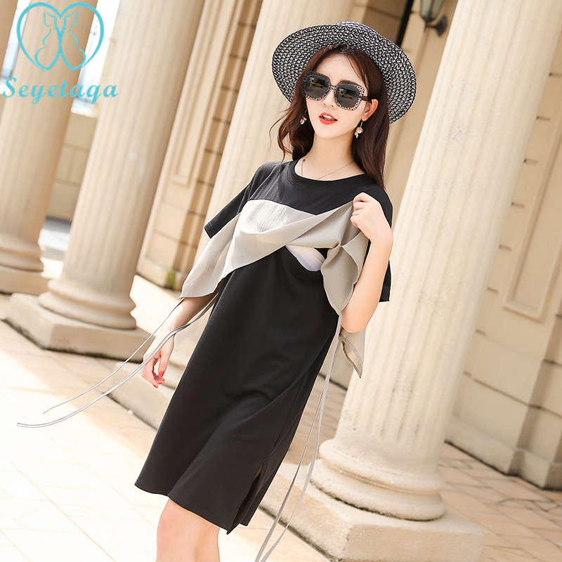 5513# 2018 Summer Korean Fashion Maternity Nursing Cover Dress Breastfeeding Clothes for Pregnant Women Pregnancy Feeding Wear