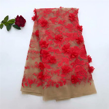 High quality African lace fabric 3D appliqued embroidery nigerian fabrics Latest french net  TL1009