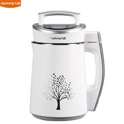 High Quality Joyoung Electric Blender Fast Speed Soymilk Machine Juice Maker 220V Soy Milk Maker