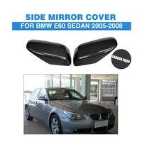 Carbon Fiber Replacement Style Car Mirror Covers for 2002 2007 BMW 5Series E60 E61 6Series E63 E64 Rearview Mirror Caps