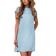 Mulheres verão breve mangas curtas o pescoço 4 cores sólidas soltas de uma peça mini-dress