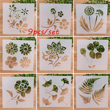 9PCS DIY Craft Flower Pattern Layering Stencils For Walls Painting Scrapbooking Stamp Album Decor Embossing Paper Card Template