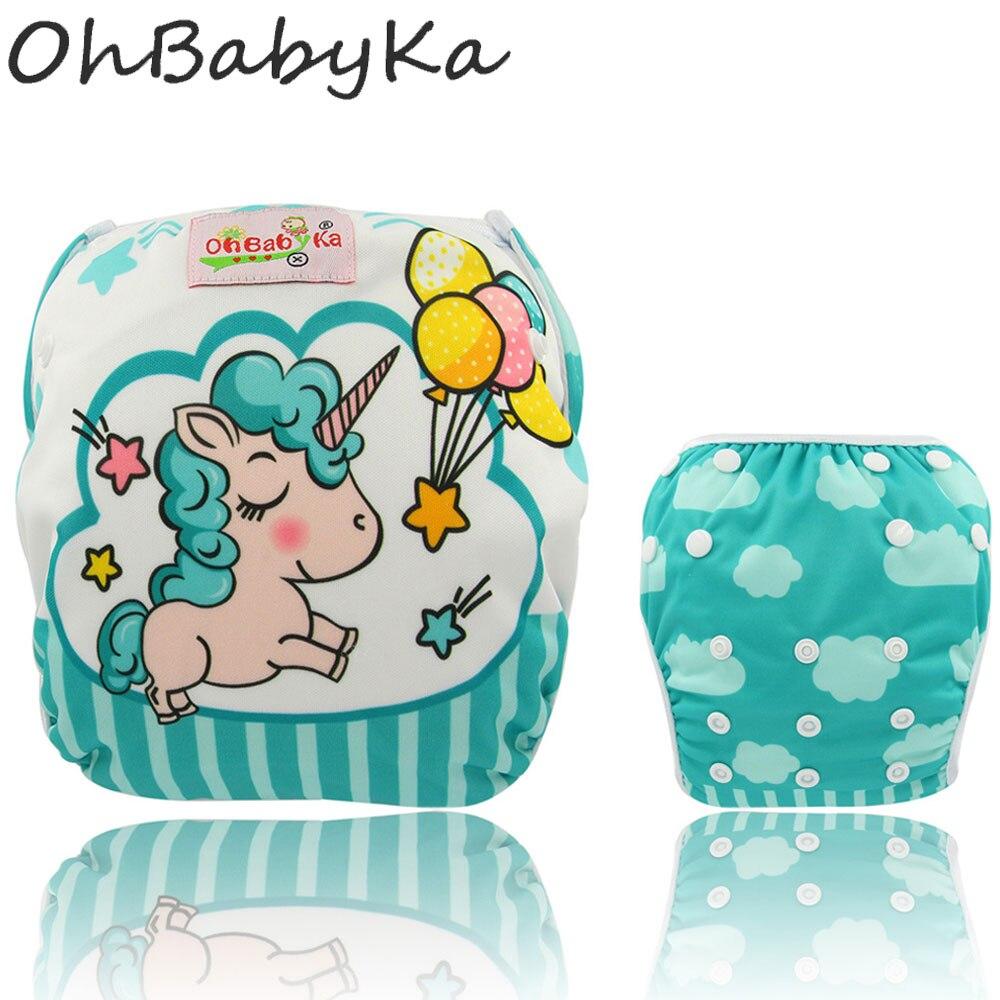 Ohbabyka Unisex Infant Swimwear Pant Baby Swim Diaper Baby Shower Gifts Unicornio Print Washable Reusable  One Size Adjustable