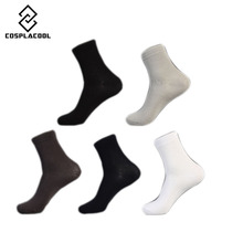 [COSPLACOOL]New Cool casual men socks simple in tube socks high-grade Silver ion antimicrobial socks deodorant business socks