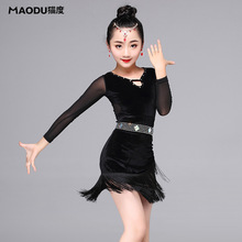 New fashion Long Sleeve Velvet Gauze Latin dance one-piece dresses for little girl/children, Tango ballroom costume MD7119