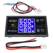 Voltímetro Digital LCD de CC 0 0-50-100V 5A 10A, amperímetro, vatímetro, medidor de corriente de voltaje, Detector de voltios, 250W 1000W