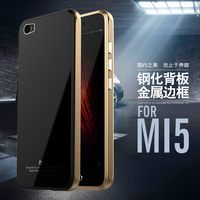 For Xiaomi Mi5 Case Brand Luphie Luxury Aluminum Metal Frame Tempered Glass Protective Back Cover For