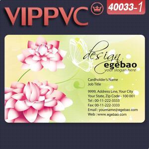 a40033-1 Credit card size PVC Plastic Business Card white plastic