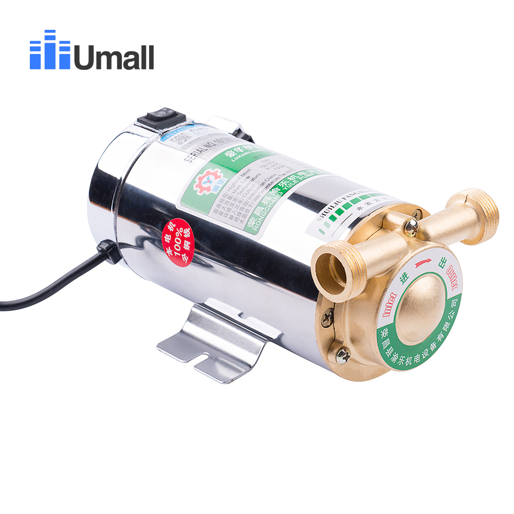 150W home Automatic Hot Water Booster Pump Shower Solar Heater low Pressure on off Boosting switch