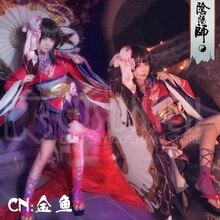 Минамото Кагура заклинатель японский kawaii красный кимоно Косплэй костюм полный комплект cosplayonsen костюм