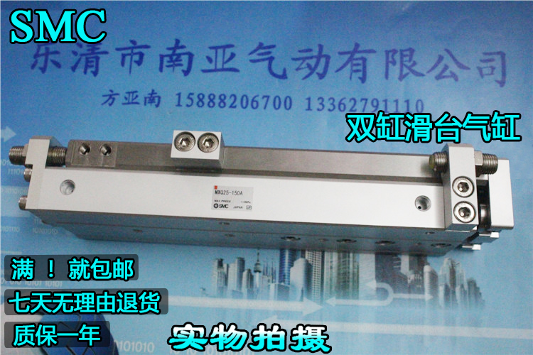 MXQ25-10AS MXQ25-20AS MXQ25-30AS MXQ25-40AS MXQ25-50AS  SMC air slide table cylinder pneumatic component MXQ series cxsm10 10 cxsm10 20 cxsm10 25 smc dual rod cylinder basic type pneumatic component air tools cxsm series lots of stock